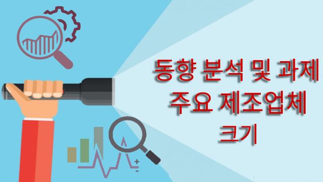 http://news-i.co.kr